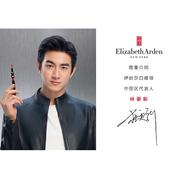 伊丽莎白雅顿携手林更新作为中国区代言人,星幻液体唇膏炫丽上市