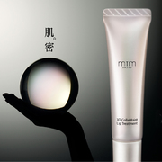 MTM 3D CollaMoist Lip Treatment立体胶原修护唇膏