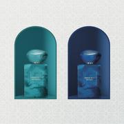 阿玛尼贵族香水——环游系列