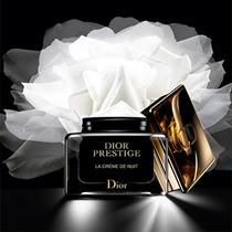 Dior迪奥花蜜活颜丝悦系列夜间护肤系列上市