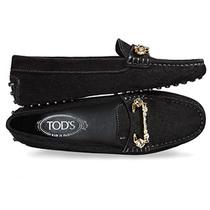 TOD'S 发布2014圣诞款鞋履
