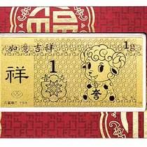 六福珠宝2015新春呈献「吉『羊』如意」系列