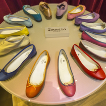 Repetto梦想鞋履 奢享私人订制  L'Atelier订制鞋履服务登陆北京三里屯
