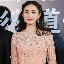 杨幂佩戴CHAUMET Josephine加冕·爱系列珠宝亮相北京电影节颁奖礼