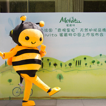 Melvita蜜葳特进驻中国上市发布会