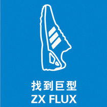 adidas Originals X SUPER COOL STYLE嗨爆草莓音乐节
