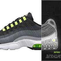 AIR的解剖学:为庆祝AIR MAX 95诞生二十周年 耐克推出两款全新创新鞋款
