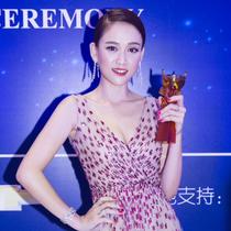 新晋华鼎奖最佳女主角: 陈乔恩佩戴戴比尔斯钻石珠宝