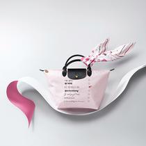 爱之手袋 Longchamp LE PLIAGE®情人节限量版