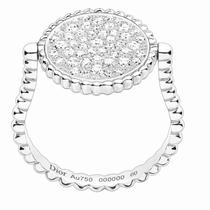 迪奥高级珠宝Rose des Vents系列 二零一六年新作闪耀上市
