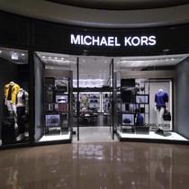 Michael Kors大中华区首家男装店铺于台北正式开幕