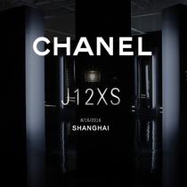 陈伟霆、刘雯、刘诗诗 Chanel J12XS腕表新品发布会-活动盛事
