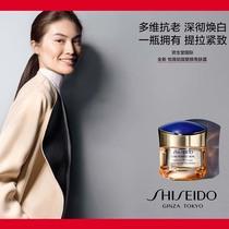 SHISEIDO资生堂国际全新塑颜亮肤霜助你重拾18°年轻笑颜