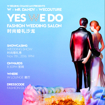 """北京长安街W酒店呈现""""别致灵动""""主题婚礼沙龙"""