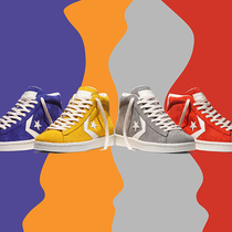 CONVERSE 推出 THE PRO LEATHER '76 VINTAGE SUEDE 系列