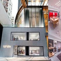 Valentino欣然宣布于香港利园开设旗舰店