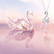 愿与爱 唯你我 2017全新周大福Forevermark®永恒印记「天鹅」系列美钻饰品   温情上市