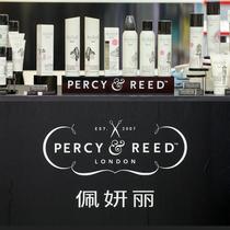 PERCY& REED佩妍丽产品发布会于SEPHORA丝芙兰盛大举行-最热新品