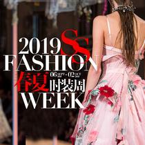 2019春夏時裝周-專題
