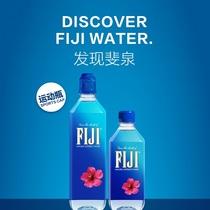 斐泉「FIJI Water海外旗艦店」正式上線天貓國際-生活資訊