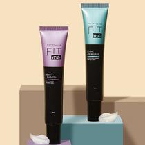 "Maybelline美寶蓮紐約正式宣布華晨宇成為品牌代言人 共同開啟""FITme不怕燥""新世界-最熱新品"
