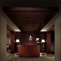 """点点心意,有情无""""疫"""" 北京丽思卡尔顿酒店玉餐厅推出""""三人同行,一人免单""""限时点心自助午餐-生活资讯"""