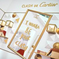 雙面碰撞,反正是我 卡地亞呈現Clash de Cartier限時體驗空間-品牌新聞