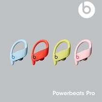 BEATS推出Powerbeats Pro全新配色-生活資訊