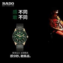 """經歷時間 成就不同   Rado瑞士雷達表""""感不同 敢不同""""品牌視頻震撼上線-行業動態"""