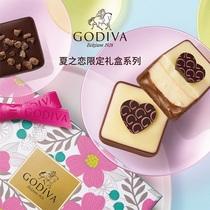 2020 GODIVA 歌帝梵夏之恋限定礼盒系列-生活资讯