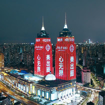 SHISEIDO资生堂缤纷点亮上海环球港双子塔,传递美出圈能量-最热新品