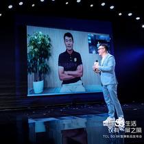 """""""极智""""美学精品诞生,TCL 5G 8K智屏诠释智慧生活新风尚-时尚圈"""