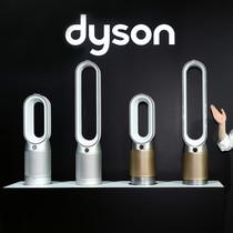 戴森宣布與中科院科研團隊聯合發布白皮書,攜最新空氣凈化科技為健康家居環境助力 最新空氣凈化風扇系列 采用全新傳感技術 持久監測并長效清除甲醛 -生活資訊
