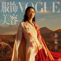 九月刊封面女孩出現了,在最美的張掖丹霞-時尚圈