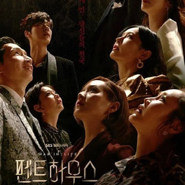 《顶楼》大结局,韩国顶级富太圈的生活长这样?
