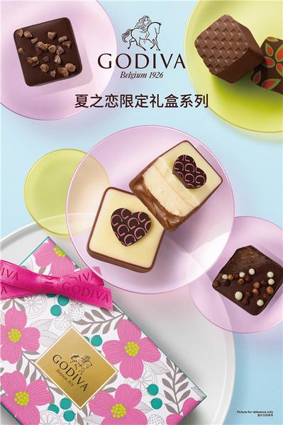 2020 GODIVA 歌帝梵夏之恋限定礼盒系列