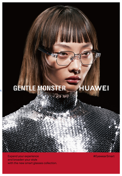 "拓展未来""视""界  GENTLE MONSTER X HUAWEI EYEWEAR II系列智能先行"