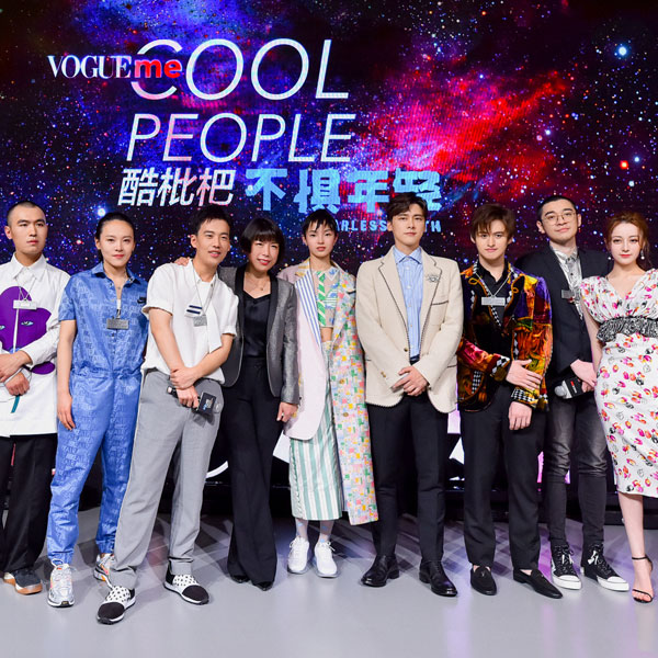 Vogue Me Cool People酷枇杷 星球現場精彩紛呈