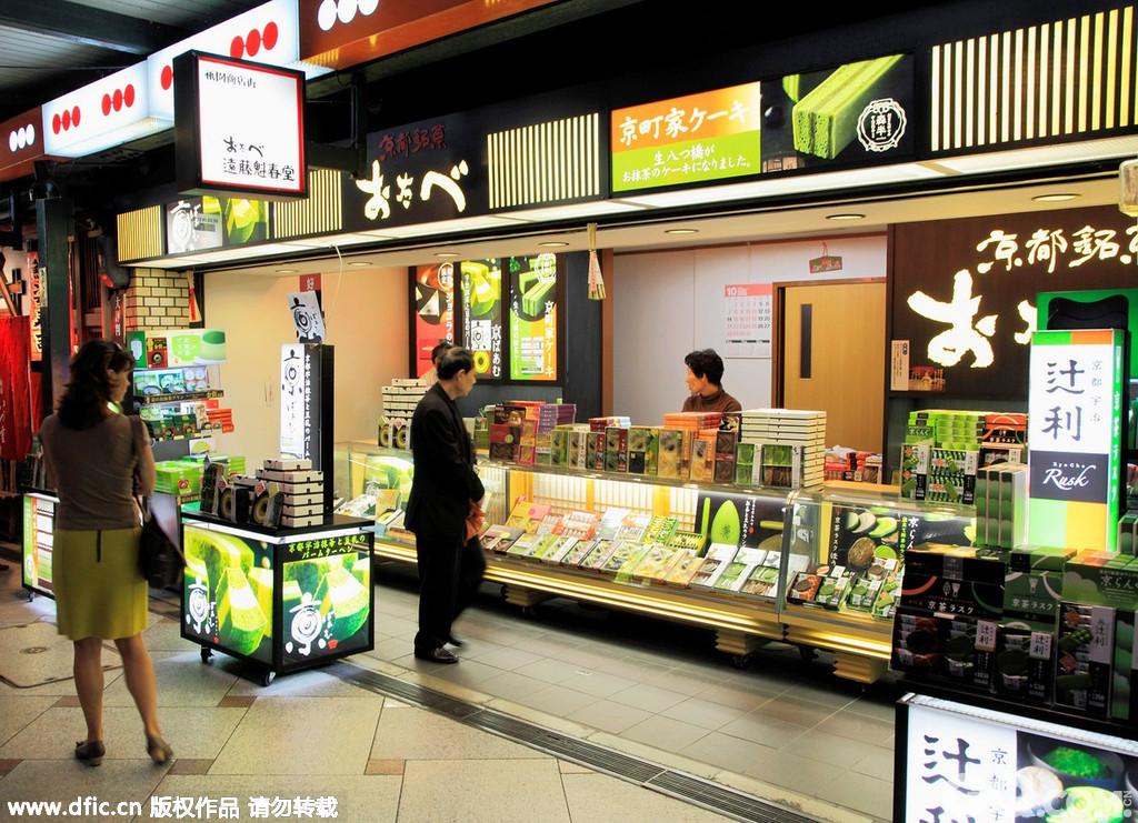 京都最繁华的商业区,也是西日本地区最有名的商业街之一,位于四条通与河原町通交叉的地方。这里有阪急百货、京都マルイ、高岛屋、藤井大丸百货、河原町OPA等大型百货商店,此外有众多的服装店、奢侈品专卖店、书店、饮食店等。