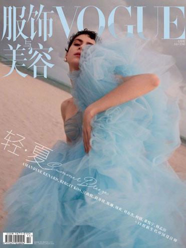 男士护肤_VOGUE杂志_《Vogue服饰与美容》杂志网络读物_VOGUE时尚网