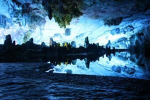 令人震惊的魅力洞穴