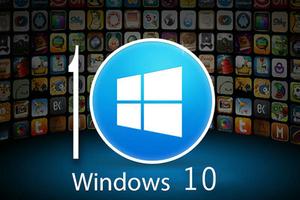 终归于古 Windows 10即将消失的4个功能