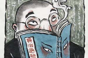 冯唐:如果只读一本书,我就选《资治通鉴》