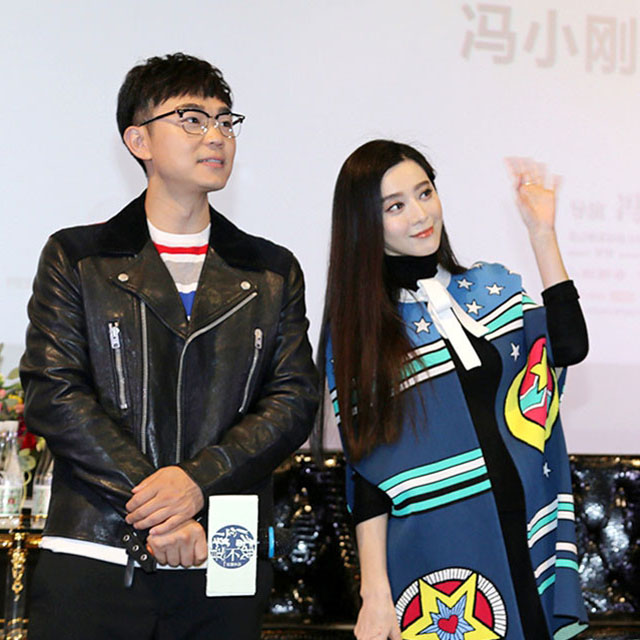 大鹏、冯小刚现身《我不是潘金莲》路演 范冰冰狂飙家乡话