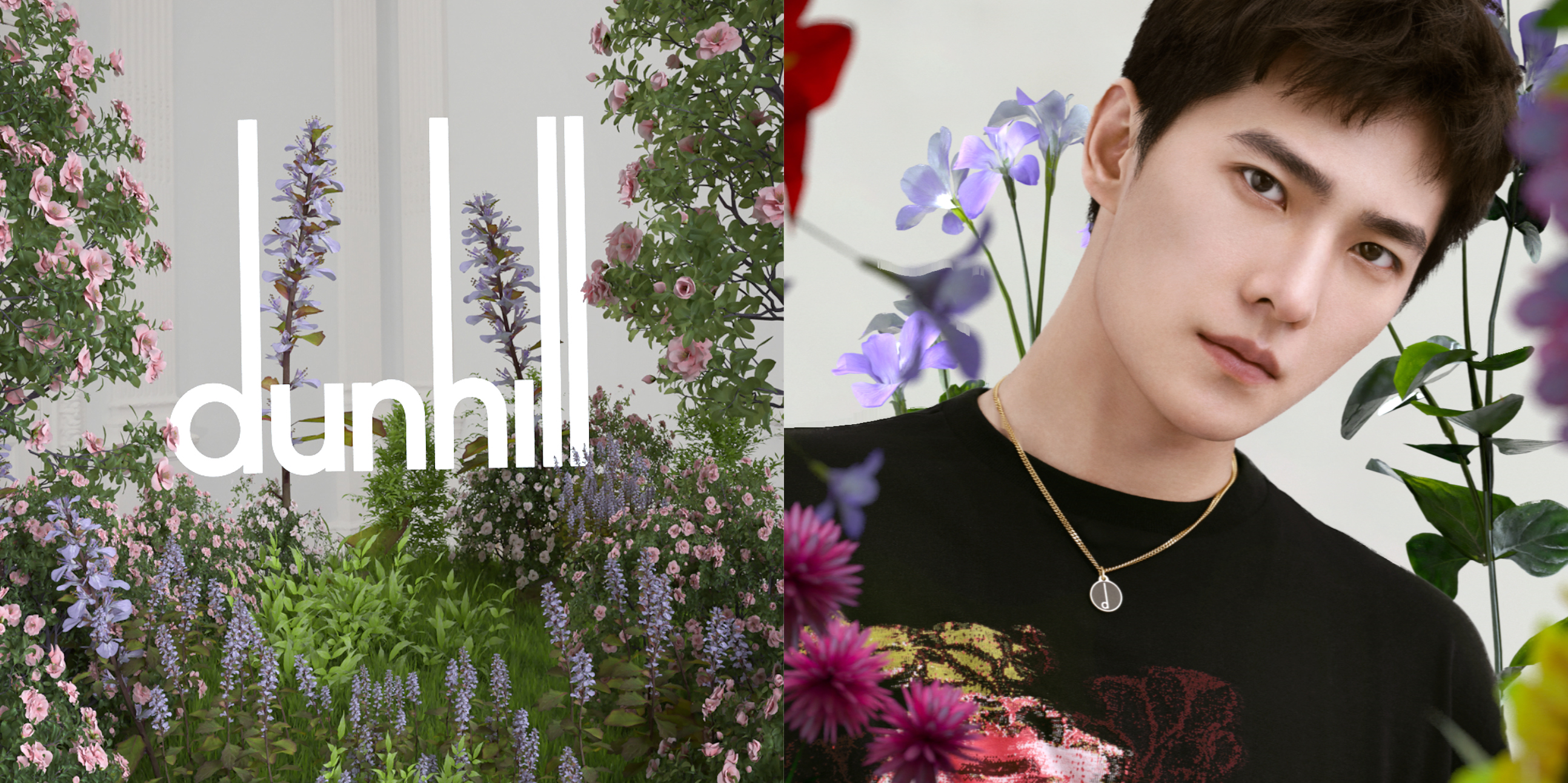 dunhill Abstract Florals印花胶囊系列礼赞七夕情人节
